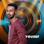 Yousef's Eviction Diary Session